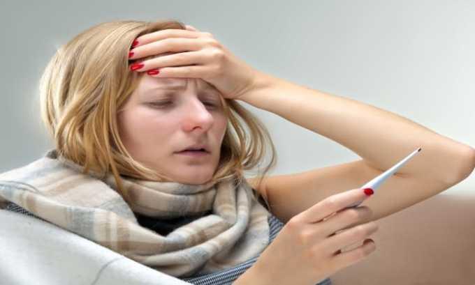 Ибупрофен назначают при лихорадке на фоне развития простудных заболеваний