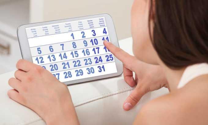 Сбои менструального цикла могут быть при нарушении работы щитовидной железы