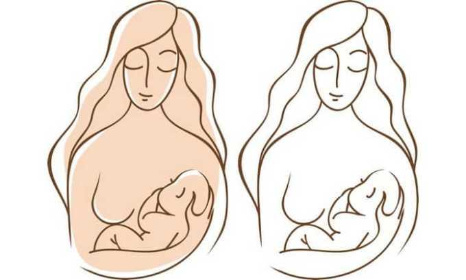 Медикамент способен проникать не только через плацентарный барьер, но и в грудное молоко. Лактацию рекомендуется прекратить