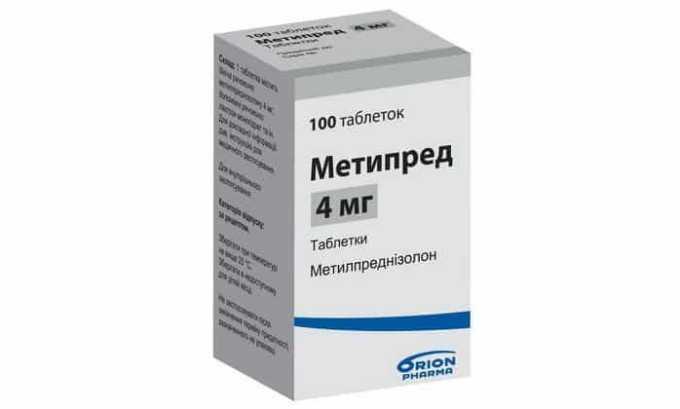 Метипред редко вызывает негативное воздействие на организм