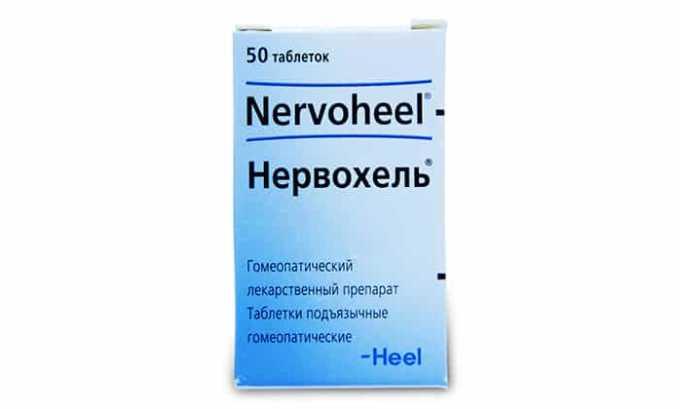 Нервохель - один из аналогов Корвалола
