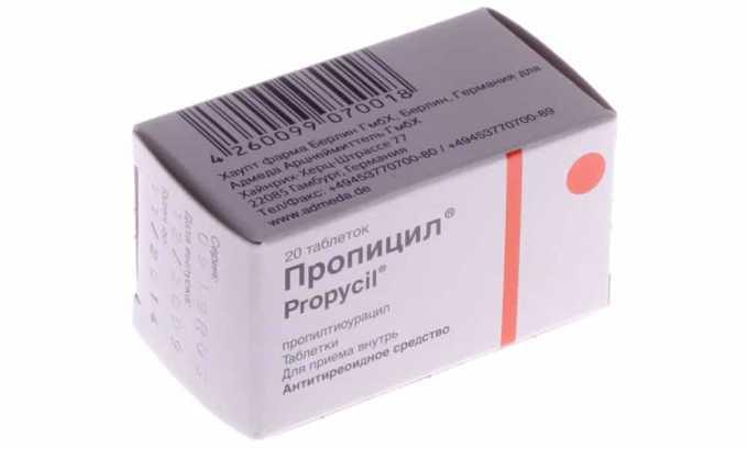 Таблетки Пропицил, имеющие двояковыпуклую форму, назначаются в большинстве случаев при беременности и в период грудного вскармливания