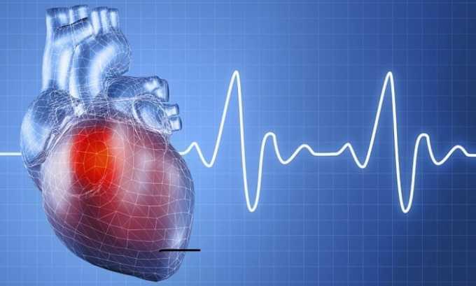 Компоненты средства оказывают понижающее действие на процесс сердечного выброса