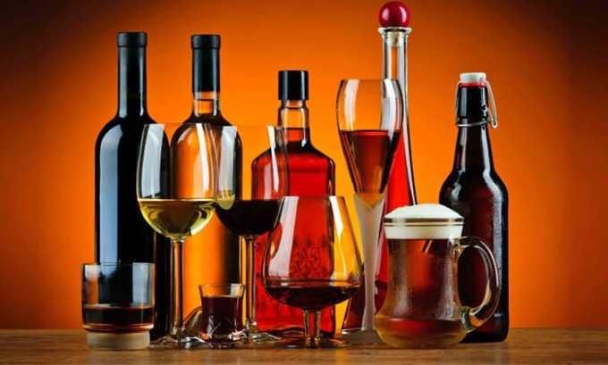 Не употреблять спиртные напитки во время лечения