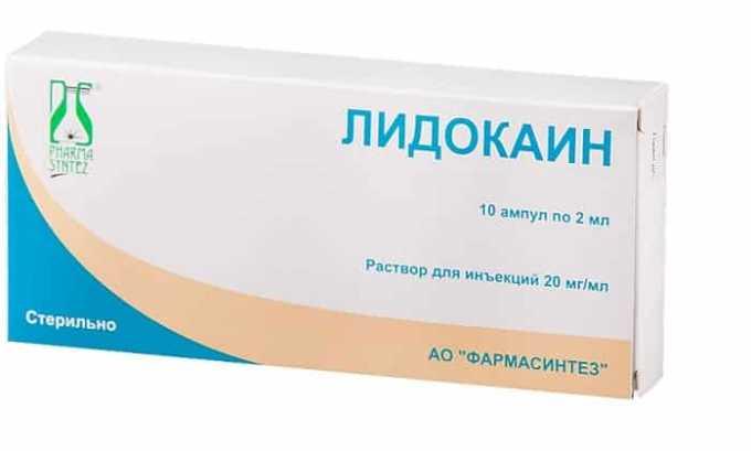 Пропранолол снижает скорость выведения лидокаина