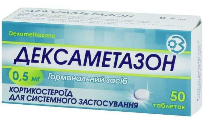 В качестве вспомогательных компонентов выступают: 0,5 мг динатрия эдетата дигидрат; борная кислота - 15 мг; 0,04 мг хлорида бензалкония; натрия тетрабората - 0,6 мг