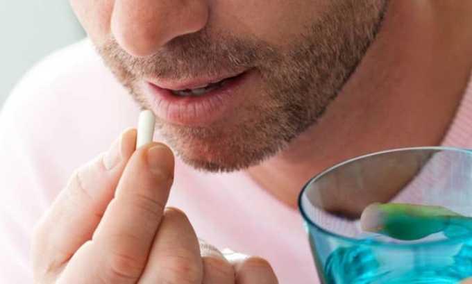 Пероральный прием препарата показан при неспецифическом язвенном колите, отеке тканей мозга, гипотиреозе и др