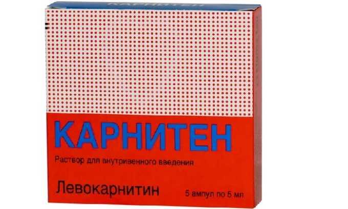 Популярным аналогом лекарства является итальянский продукт Карнитен