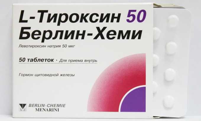 Лечение отеков при гипотиреозе включает прием гормональных препаратов. Наиболее распространен - Тироксин