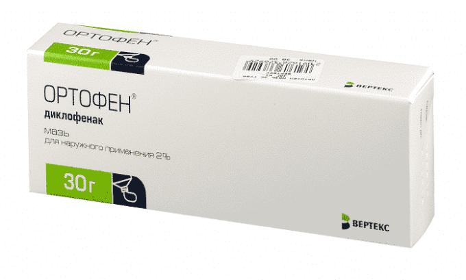 К аналогам Диклофенака натрия со сходными активными веществами относится Ортофен