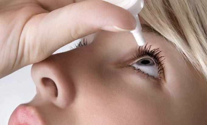 В офтальмологии при острых инфекциях средство применяют по 1-2 капли в конъюнктивальный мешок с перерывом в 2 часа