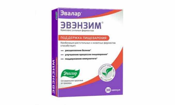 Среди аналогов Вобэнзима, содержащие ферменты, выделяют, например, препарат Эвэнзим