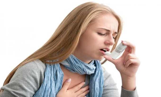 При бронхиальной астме принимать препарат запрещено