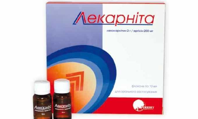 Ле карнита - один из аналогов Элькара по типу действующего вещества