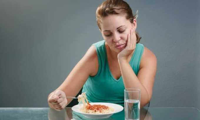 Во время лечения может снижаться аппетит
