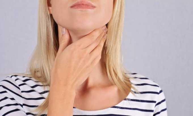 Препарат нужно принимать с осторожностью при повышении функции щитовидной железы