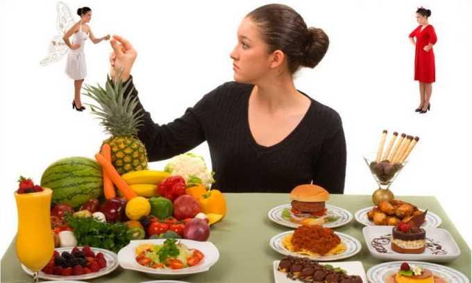 Если удалена щитовидная железа едят как можно больше нежирного мяса, свежих овощей и фруктов, рыбы, творога
