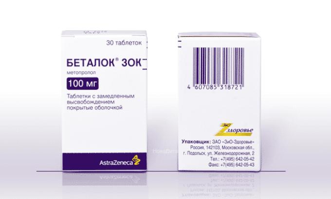 Устойчивый эффект после приема препарата наблюдается на протяжении суток и более