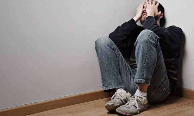 Эгилок противопоказан при депрессивных расстройствах