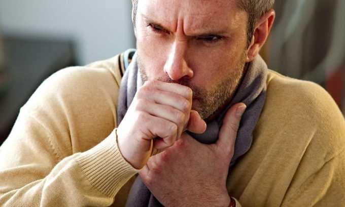 Бронхиальная астма - одно из противопоказаний к приему Эгилока