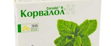 Действие препарата Корвалола при заболеваниях щитовидной железы
