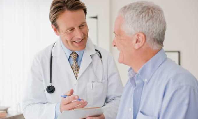 Длительность курса определяется врачом. В большинстве случаев терапия продолжается в течение 2-3 недель