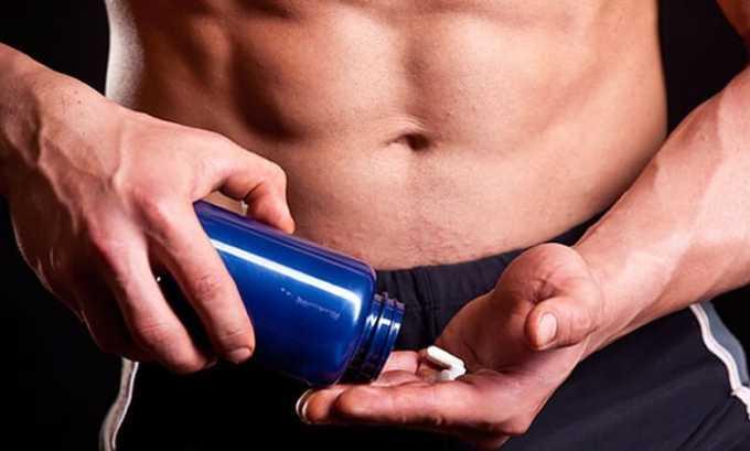 Действие медикамента способствует повышению наращивания массы тела