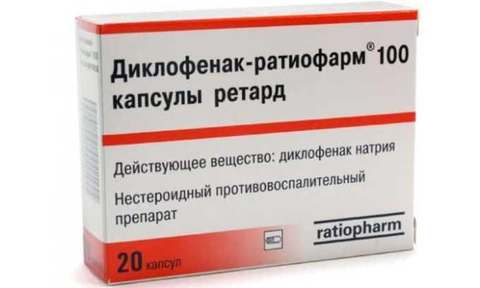 Таблетки Диклофенак ретард выпускаются в кишечнорастворимой оболочке и с дозировкой 100 мг, красно-коричневого цвета