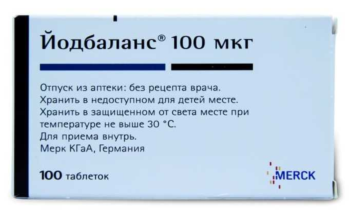 Йодбаланс — аналог препарата Йодомарин