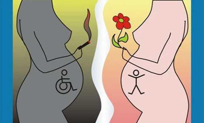 Беременная женщина должна позаботиться о том, чтобы малыш избежал гипотиреоза, для этого следует вести правильный образ жизни, вредные привычки должны быть полностью исключены