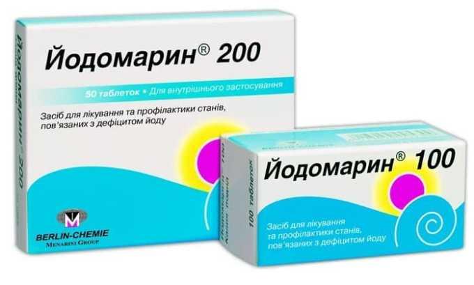 Йодомарин улучшает состояние щитовидной железы