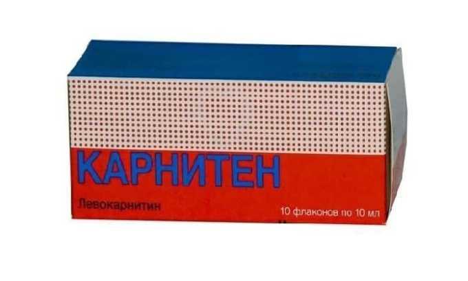 Карнитен - один из аналогов Элькара по типу действующего вещества