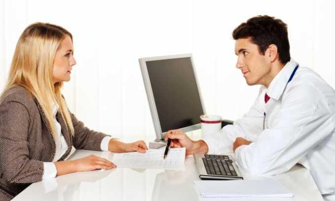 О применении раствора с карнитином с целью лечения повышенной функции щитовидной железы необходимо проконсультироваться с врачом
