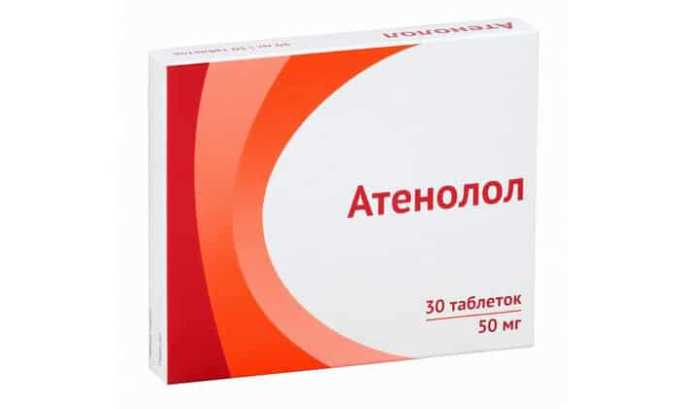 К аналогичным средствам можно отнести препарат Атенолол