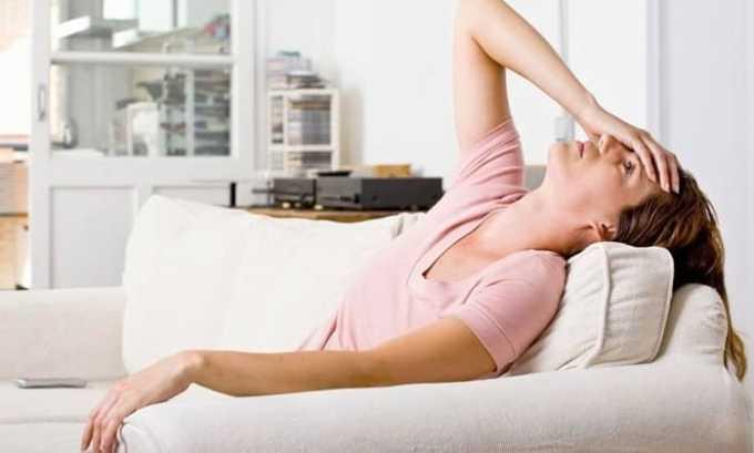Если препарат повлияет на ЦНС, то у пациента возникнет повышенная утомляемость