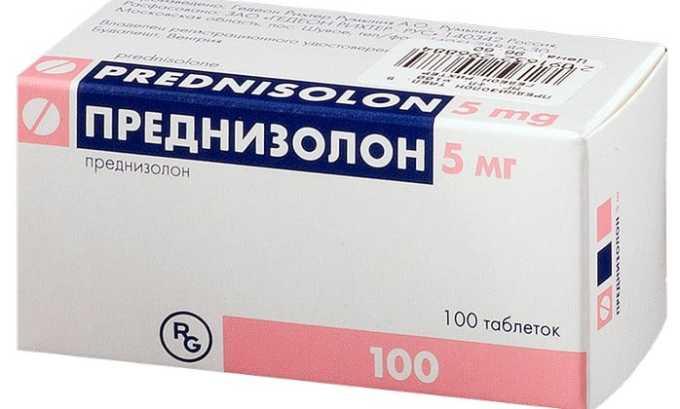 Аналог Преднизолон эффективен при длительной терапии, так как период полувыведения короче Дексаметазона