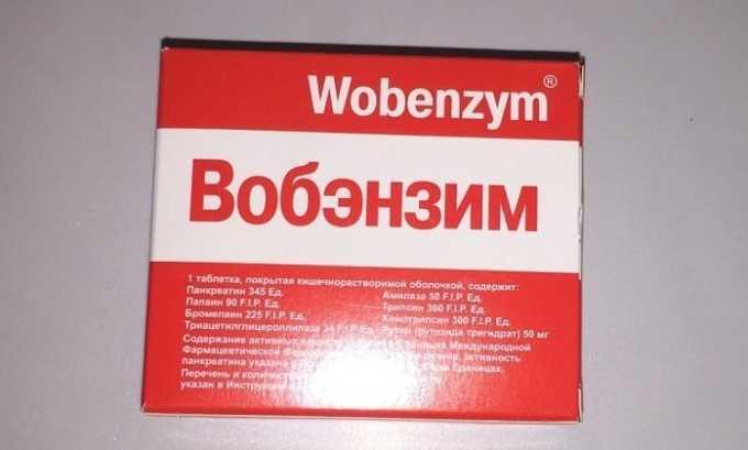 Всасывание энзимов препарата Вобензим происходит в тонком кишечнике