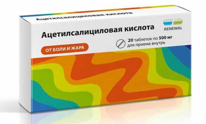При приеме совместно с нестероидными противовоспалительными медикаментами, включая Ацетилсалициловую кислоту, повышается риск развития кровотечений