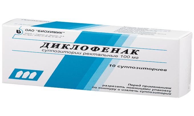 Врачи рекомендуют использовать Диклофенак при послеоперационных болях