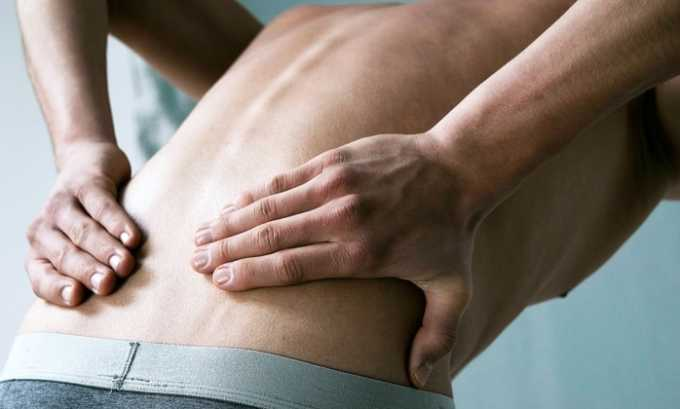 Одновременное лечение Комбилипеном и Диклофенаком назначается при остеохондрозе