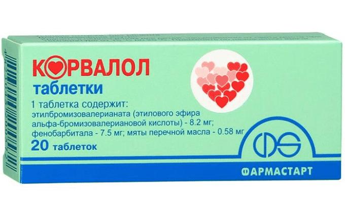 При выраженной сердечной недостаточности лекарство может быть дополнено корвалолом