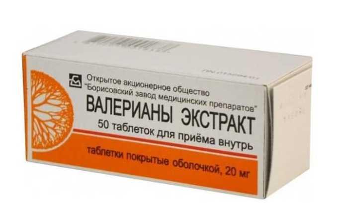 Фармакологическое действие таблеток валерианы - седативное