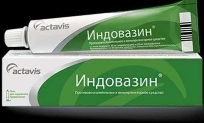 При неэффективности лечения или индивидуальной чувствительности к диклофенаку пациентам могут назначить Индовазин