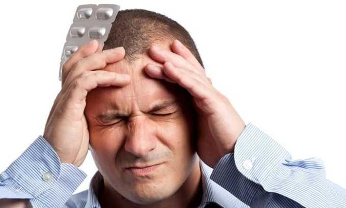 После применения лекарства нередко появляется головная боль, которая является признаком побочного действия