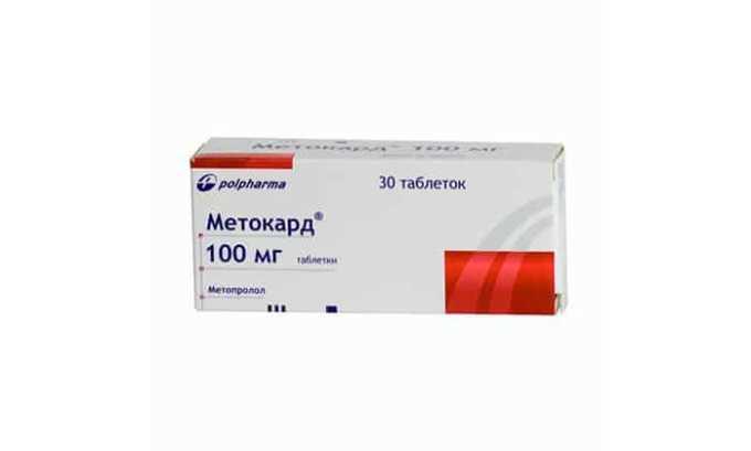 Метокард - один из аналогов препарата Анепро
