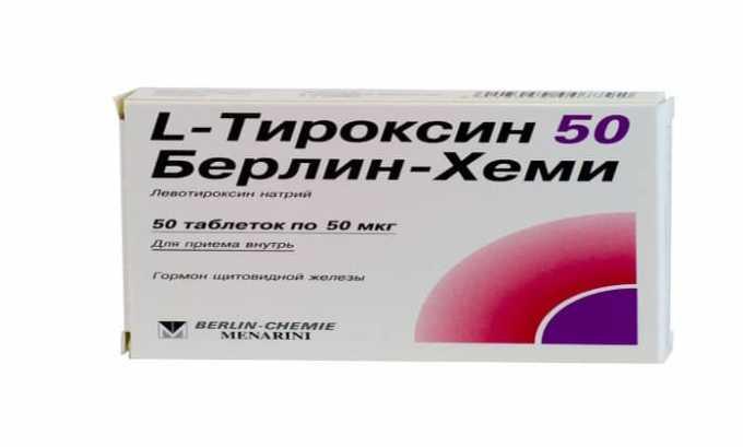 Аналог препарата L - Тироксин 50