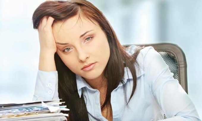 Повышенная утомляемость появляется вследствие приема Беталока