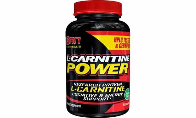 Кроме биодобавки Л-карнитин от производителя Power System, в аптеках можно приобретать капсулы с таким веществом