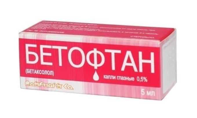 Бетофтан считается аналогом препарата Бетаксолол