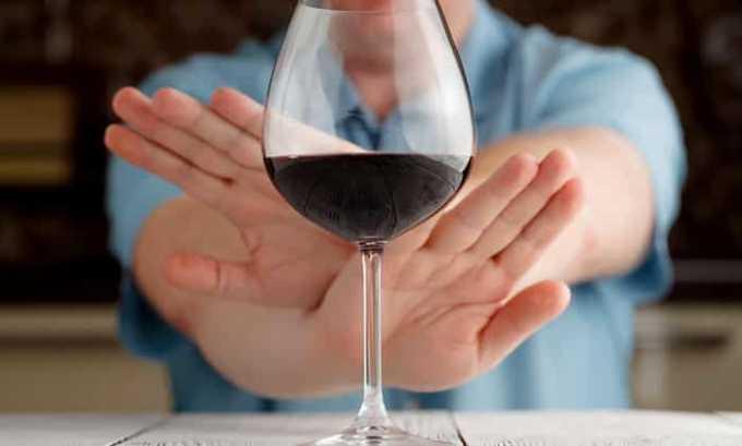 Во время лечения Ново-Пасситом нельзя употреблять алкоголь в любом виде и количестве